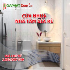 Lựa chọn cửa nhựa nhà tắm thích hợp
